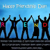 Friendship Day Facts In Hindi