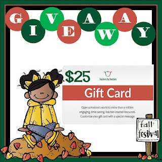 October $25 TpT gift card giveaway