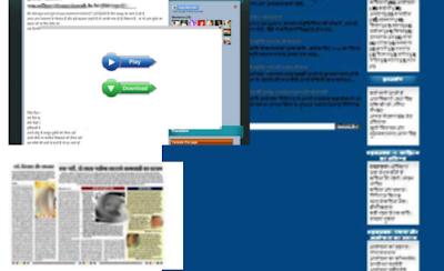 Hindi blog sites: design issues