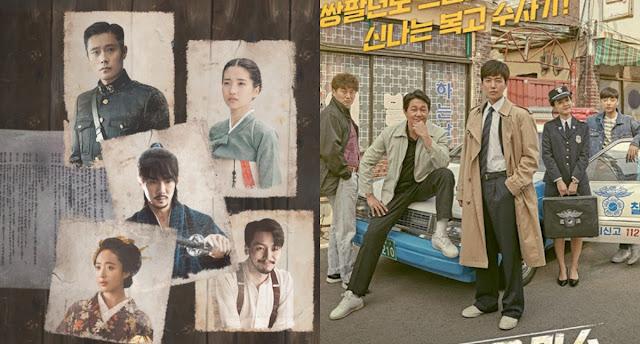 孔劉代言花絮照《陽光先生》第六集收視超越《鬼怪》記錄 登上tvN歷史收視第三名