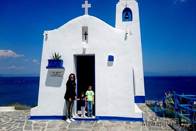 Άγιος Νικόλαος Ραφήνα