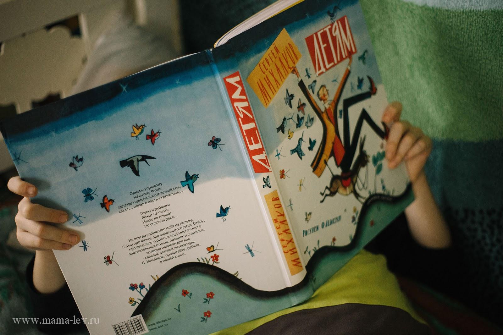 Скачать фильм Приключения Паддингтона 2 2017 через торрент