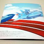 Booklet 1 back