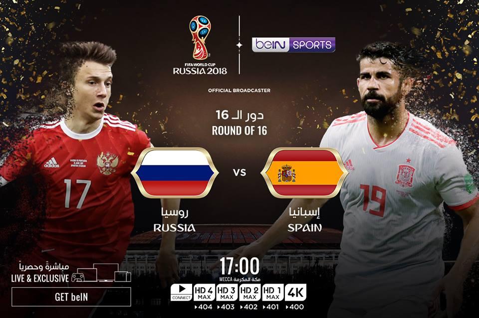 مشاهدة مباراة اسبانيا وروسيا في كأس العالم 2018 بتاريخ 1/7/2018 ماتش لايف