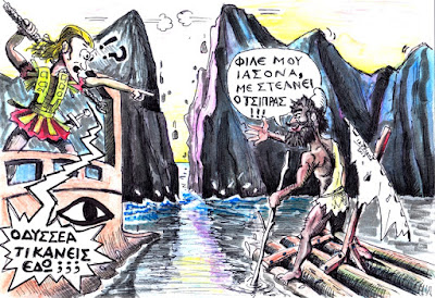 IaTriDis Γελοιογραφία για την εφημερίδα Άποψη του Νότου, Κρήτη, με θέμα τον ανιστόρητο Πρωθυπουργό