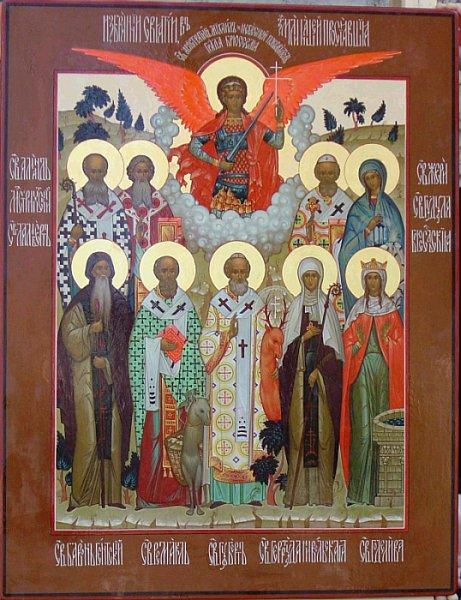 """Σύγχρονη ρωσική εικόνα """"Σύναξις των Βέλγων Ορθοδόξων Αγίων""""."""