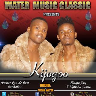 Singe Jay Ft Prince Ken De First - Kijogoo