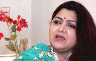 Sexismincinemaindustry   BBC News Tamil