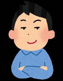 pose_doyagao_man%255B1%255D.png