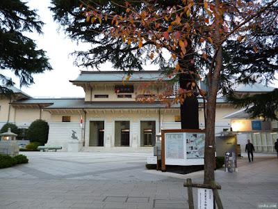 靖国資料館