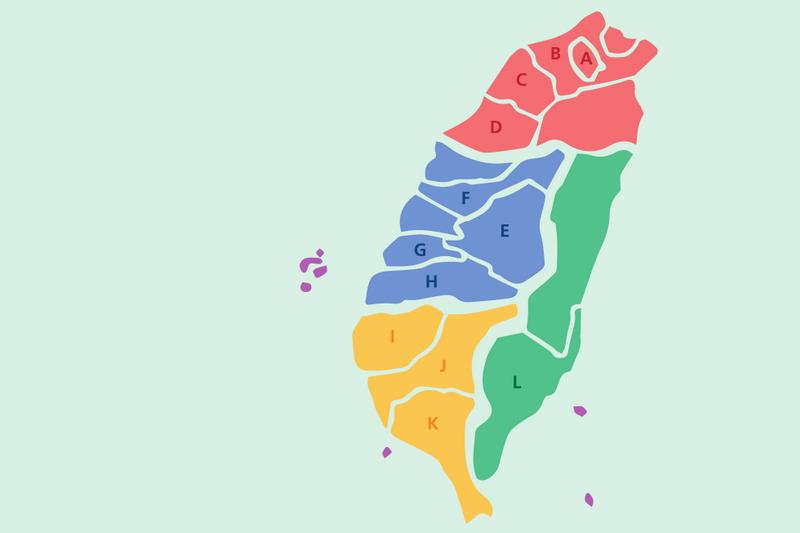 Những trường đại học nổi bật Đài Loan