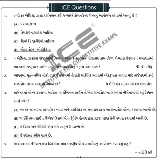 ICE Rajkot Weekly Current Affairs Date:- 25/03/2018 TO 31/03/2018
