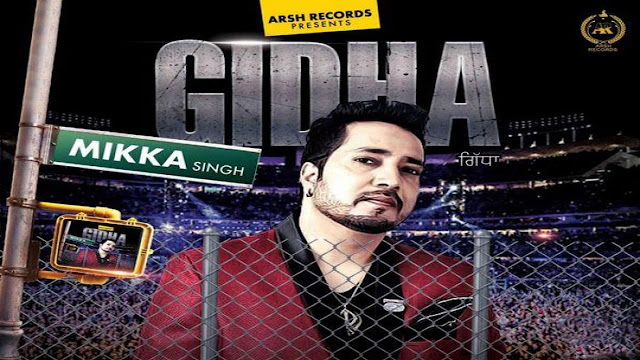 Gidha Song Lyrics - Mikka Singh | Dance Party Song