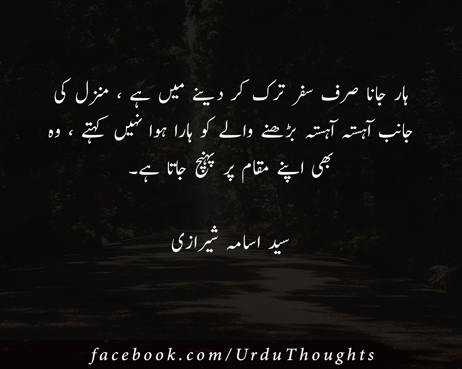 10 Best Quotes Sayings Images In Urdu Language Urdu Thoughts