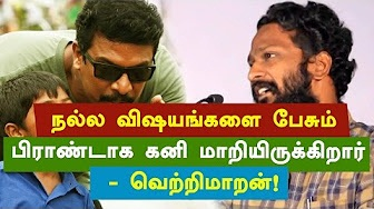 Samuthirakani is a brand who only speaks good things – Vetrimaaran
