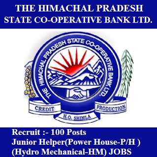 Himachal Pradesh State Electricity Board Limited, HPSEB, HP, Himachal   Pradesh, 10th, Junior Helper, freejobalert, Sarkari Naukri, Latest Jobs, hpsebl logo