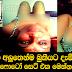 Anoma Janadari New Hot Photos