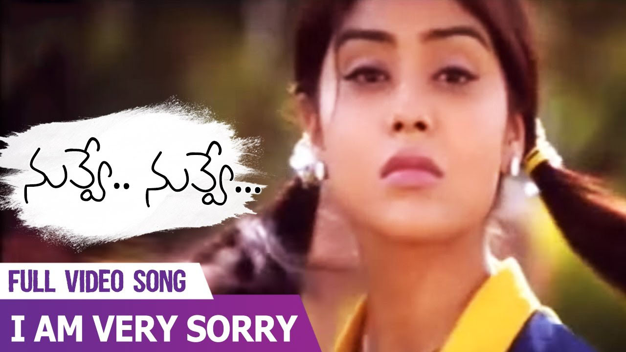 I am Very Sorry Song Lyrics from Nuvve Nuvve telugu Movie