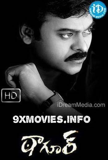 Tagore 2003 UNCUT Dual Audio Hindi Full 300mb Download