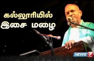 Ilaiyarajah Open Talk | News 7 Tamil