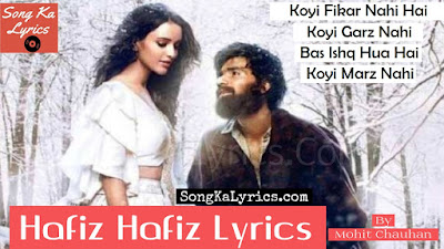 koi-fikar-nahi-hai-song-lyrics-mohit-chauhan-laila-majnu-movie