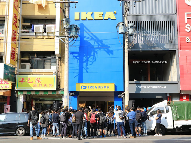 IMG 0539 - IKEA百元商店逢甲店今天開幕!排隊人潮塞爆現場,精選限定商品情報大公開