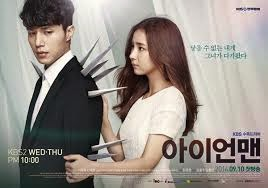 The Latest Korean Drama Blade Man So, in today's article, we have shared the guide about how you can download dramago addon in your. the latest korean drama blade man