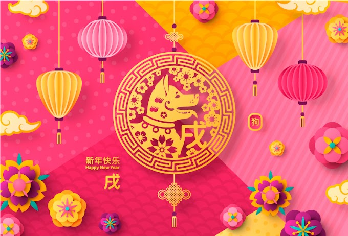 Chinese New Year - Year of the Dog scrapbooking elements free vector design