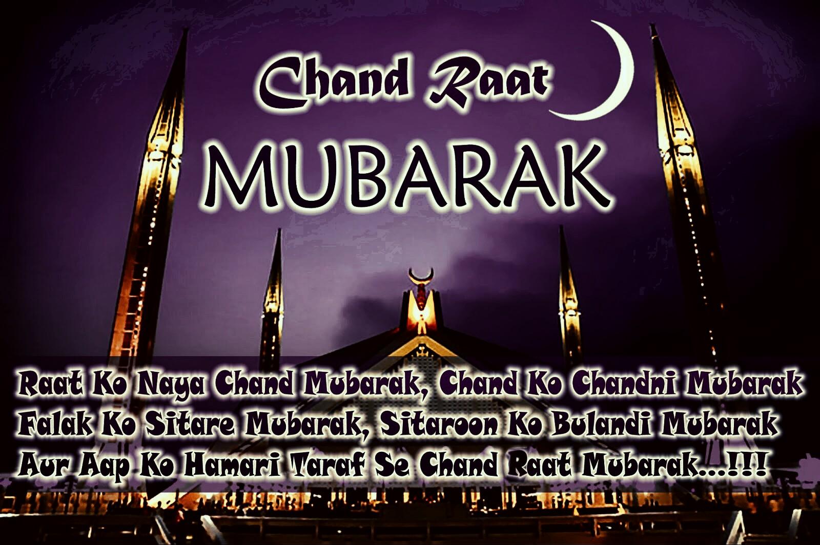 Eid Mubarak Advance Image Muharram 2018