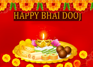 bhai dooj,bhaiya dooj,bhai dooj 2017,happy bhai dooj,bhaiya dooj ki kahani,bhai dooj story,bhai dooj ki kahani,bhai dooj messages,bhai dooj ka mahatva,bhai dooj greetings,bhai duj,how to do bhai dooj katha,why is bhai dooj celebrated