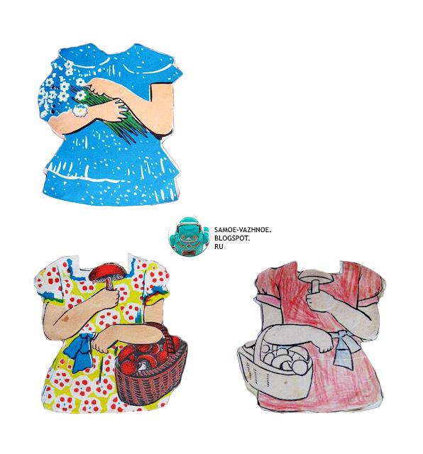 Наташа кукла с магнитом СССР. Бумажные куклы скачать СССР, советские. Бумажные куклы с одеждой для вырезания скачать бесплатно СССР, советские.