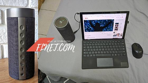 【智慧音箱】 富連網家開箱 鴻海出品 支援KKBOX、台灣大車隊的國民音箱 (含兩個月KKBOX免費聽)