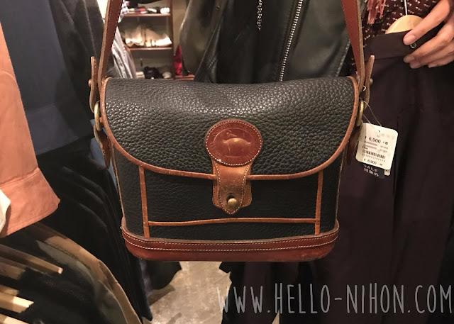 Dooney and Bourke handbag at Japanese thrift store