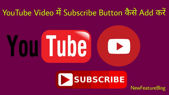 add-subscribe-button-in-youtube-videos