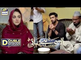 Aisi Hai Tanhai Episode 7 & 8 - 29th Nov 2017 - ARY Digital Drama