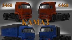 Kamaz 54-64-65 V1.31 Truck