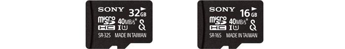ソニー「SR-SA」は、2016年発売のSeeQVault対応microSDカード