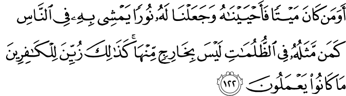Surat Al-An'am Ayat 122