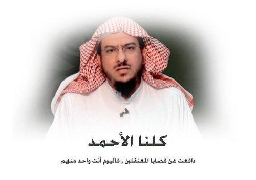 d8166d95d بحث عن أهم الشخصيات الإسلاميةة .. [الأرشيف] - منتديات تراتيل عاشق
