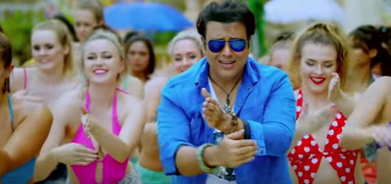Dirty Flirty (Aa Gaya Hero 2017) - Mika Singh, Swati Sharma Song Mp3 Full Lyrics HD Video
