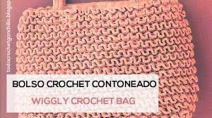 Cómo tejer un bolso en crochet contoneado / wiggly crochet