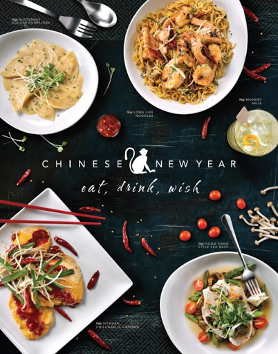PF-Changs-Chinese-New-Year-Menu