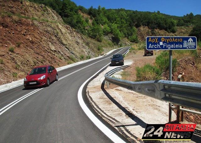 Σε κακή κατάσταση ο δρόμος Φιγαλία - Πλατάνια