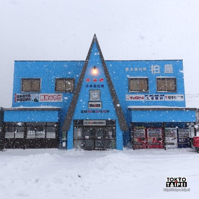 【柏屋】到日本最北端商店買張證明書 還可免費參觀流冰