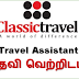 Vacancies for Travel Assistant