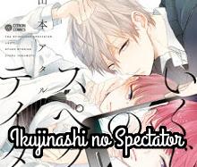 Ikujinashi no Spectator