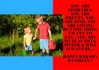 Rakhi-images-top-best-unique-Happy-Raksha-Bandhan