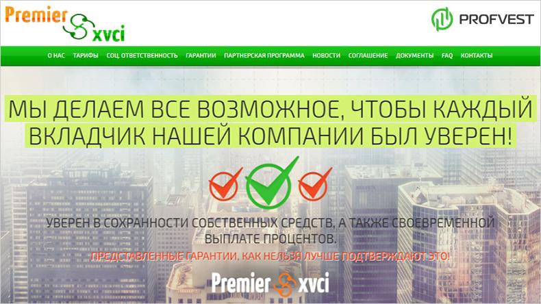 Premier FXVCI обзор и отзывы наш вклад 350$