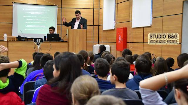 """Ο Επικεφαλής της Δίωξης Ηλεκτρονικού Εγκλήματος ενημέρωσε για την """"Ασφαλή πλοήγηση στο διαδίκτυο"""" μαθητές στο Ναύπλιο"""
