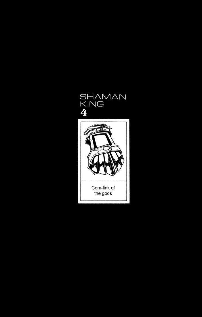 Shaman King [Vua pháp thuật] chap 30 trang 20